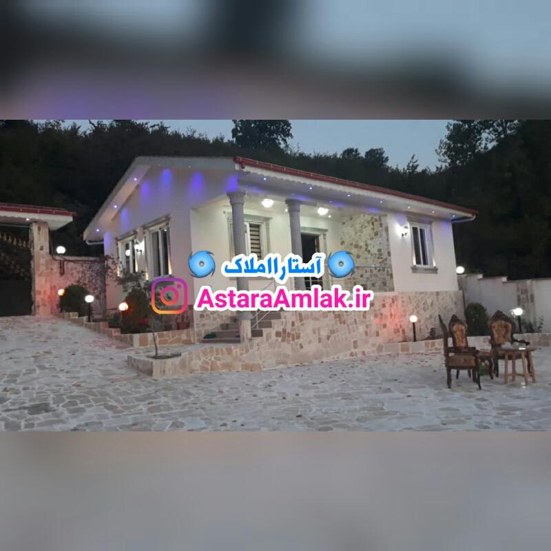 ویلا کوهپایه ای با چشم انداز عالی – خانه های آسیاب